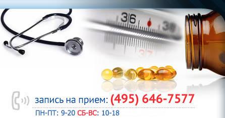 лекарство для улучшения эрекции Неман